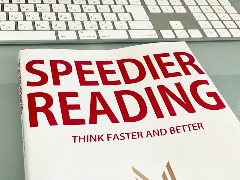Speedier Reading