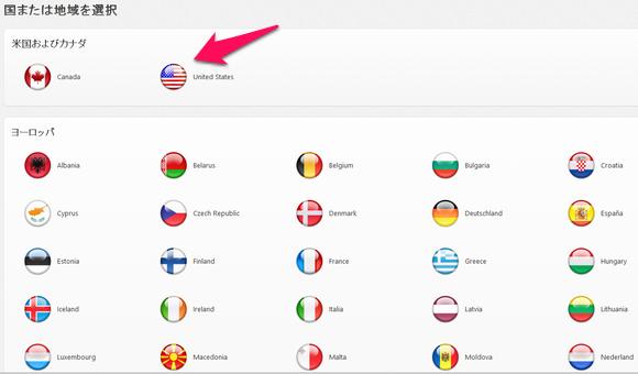 flag iTunes(無料)で英語圏の人気Podcast番組を発掘する方法 | 独学で英語の達