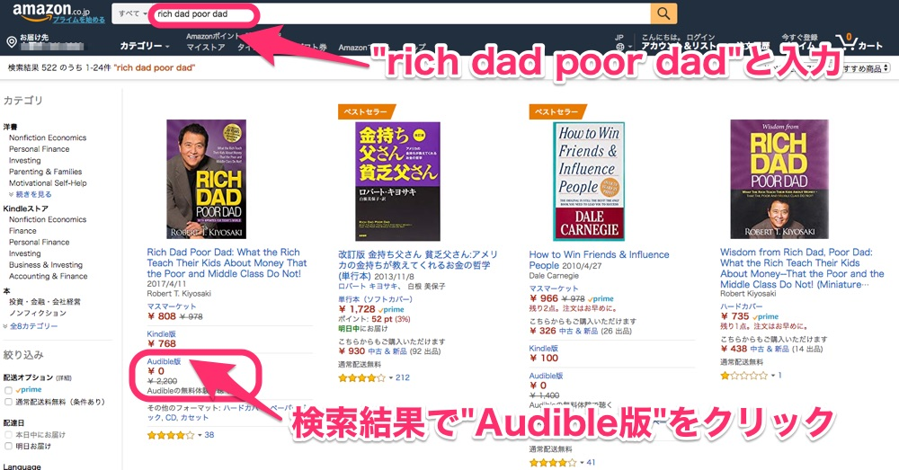 audible search