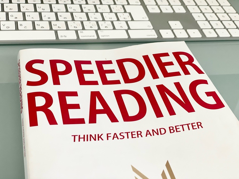 speedier reading